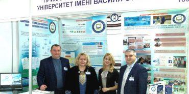"""Прикарпатський університет став """"Лідером вищої освіти України"""""""