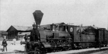 Станиславів Пасажирський: історія залізничних перевезень у міжвоєнний період