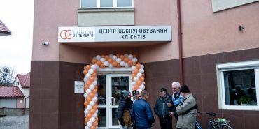 """У середмісті Коломиї урочисто відкрився Центр обслуговування клієнтів АТ """"Прикарпаттяобленерго"""". ФОТОРЕПОРТАЖ"""
