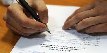 Депутат з Прикарпаття подав свою декларацію за 2017 рік