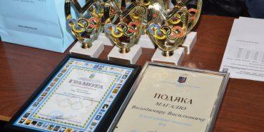На Прикарпатті відбувся фінал всеукраїнської гімназіади з боксу. ФОТО