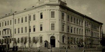 Фото Коломиї 1914-1918 рр. з фондів Австрійського державного архіву