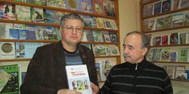Науковець з Коломиї видав нову працю про Гуцульщину. ФОТО