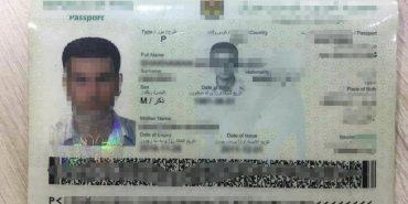 На Прикарпатті правоохоронці запобігли переправленню нелегалів до ЄС. ФОТО
