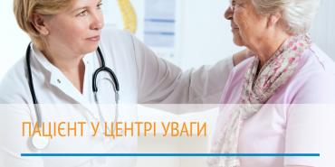 Порядок надання медичної допомоги: МОЗ затвердило перелік послуг сімейних лікарів