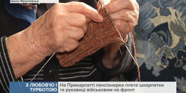 91-річна прикарпатка в'яже шкарпетки для українських військових. ВІДЕО