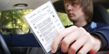 Нова шахрайська схема: українцям пропонують купити водійські права за 5 тис. грн