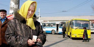 Уряд затвердив монетизацію пільг на проїзд усіма видами транспорту загального користування