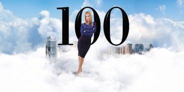 Чотири прикарпатки увійшли до ТОП-100 успішних жінок України