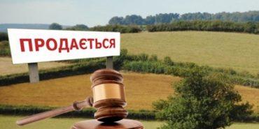 Завтра у Коломиї відбудуться земельні торги