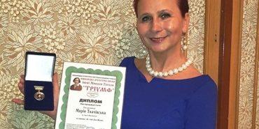 Письменниця з Прикарпаття стала лауреаткою Міжнародної літературної премії