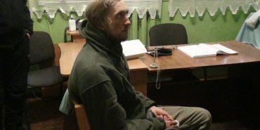 Турист з Києва, якого кілька днів шукали у Карпатах, потрапив до реанімації. ФОТО