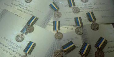 У Коломиї атовці відмовились від президентських нагород. ФОТО