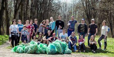 Майже 2 тис. літрів сміття: у Коломиї небайдужі прибрали міський парк і озеро. ФОТО