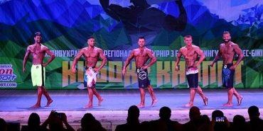 У Франківську пройшов  чемпіонат з бодібілдингу та фітнес-бікіні. ВІДЕО