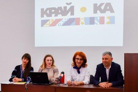 """На Прикарпатті пройде модний фестиваль етноодягу """"Край.Ка"""""""