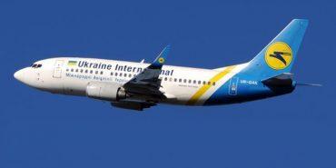 МАУ відновила польоти з Чернівців