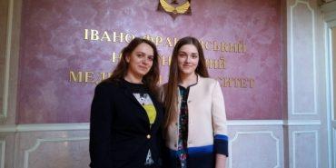 Студентка з Прикарпаття перемогла на Міжнародному конкурсі з української мови імені Петра Яцика
