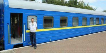"""В """"Укрзалізниці"""" показали, як виглядають вагони після капітального ремонту. ФОТО"""