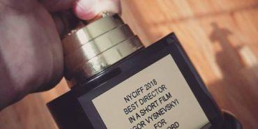 "Українська короткометражка ""Слово"" отримала нагороду на кінофестивалі в Нью-Йорку"