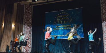 """Театр сучасного танцю """"Ерідан"""" з Коломиї здобув дві перемоги на Всеукраїнському фестивалі"""