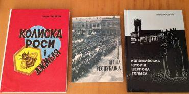 У Коломиї визначили номінантів на здобуття премії ім. Тараса Мельничука