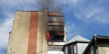 В Івано-Франківську горіла квартира. ФОТО