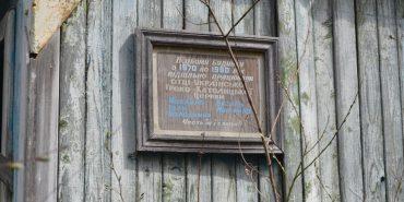 На Прикарпатті знайшли закинутий будинок, де свого часу діяло підпілля УГКЦ. ВІДЕО