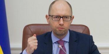 Арсеній Яценюк проти відставки уряду