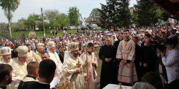 Патріарх Святослав відкрив на Прикарпатті музей блаженного священномученика Симеона Лукача. ФОТО