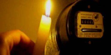 У Коломиї відключили електропостачання