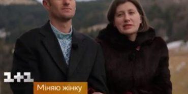 """Депутатка з Франківщини візьме участь у проекті """"Міняю жінку"""""""