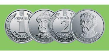 Нацбанк увів в обіг нові монети номіналом 1 і 2 гривні: як вони виглядають