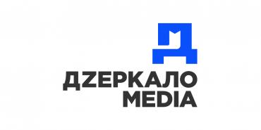 """""""Дзеркало Коломиї"""" оновилося і вийшло у світ під назвою """"Дзеркало медіа"""""""