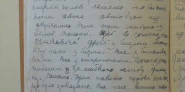 Знайдено вартісні щоденники видатної коломиянки Олени Кисілевської. ФОТО