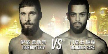 Завтра боєць ММА Ігор Грицьків з Коломиї битиметься у Китаї: де дивитися бій