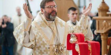 Цієї неділі на Прикарпаття завітає Патріарх Святослав