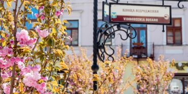 Куди піти у Коломиї: афіша вікенду 15 – 17 березня