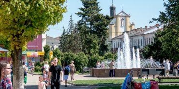 Куди піти у Коломиї: афіша вікенду 21 - 23 вересня