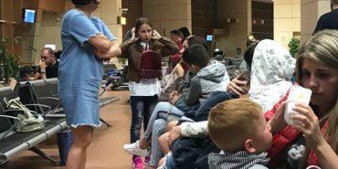 Українські туристи вилетять з Єгипту аж сьогодні, – МЗС