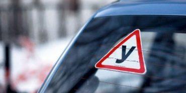 У Коломиї учасники АТО можуть безкоштовно здобути професію водія