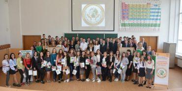 Молодь Прикарпаття взяла участь в Екогеофорумі-2018