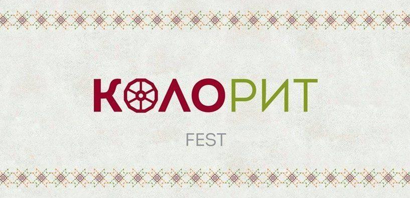 Оприлюднили програму фестивалю