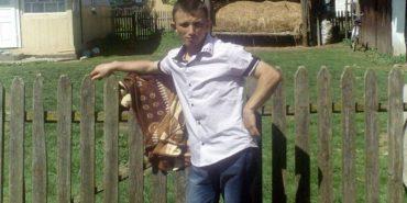 На Франківщині розшукують чоловіка, який зник понад два місяці тому. ФОТО