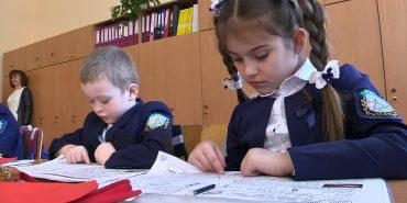 Дві школи в Коломиї працюють за експериментальною програмою. ВІДЕО
