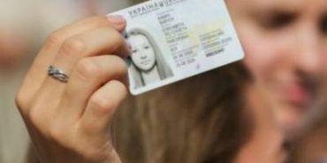 Що робити у разі проблеми з оформленням ID-картки для вступника