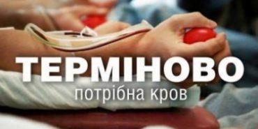 Маленькому прикарпатцю терміново потрібні донори крові