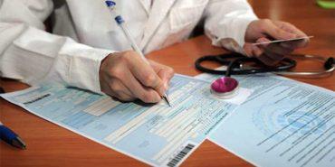 Стало відомо, коли у Коломиї розпочнуть підписувати декларації з лікарями