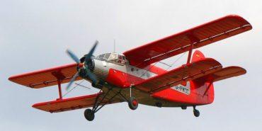 На Франківщині шукають літак, який, за повідомленням, упав у горах
