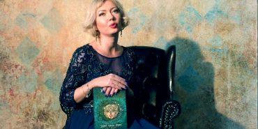 Яку істину несуть магічні тексти прикарпатської письменниці Наталії Щерби